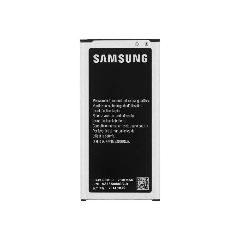 Batterie samsung Galaxy S5 tunisie