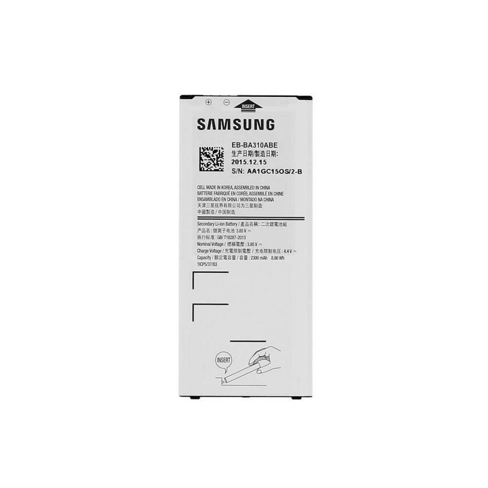 Batterie Samsung Galaxy A3 2016 2300mAh tunisie