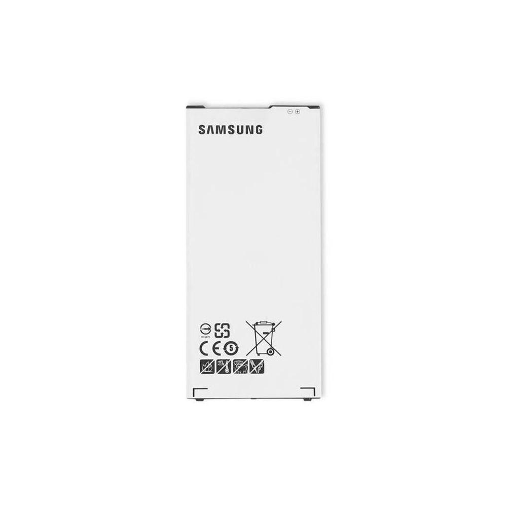 Batterie Samsung Galaxy A7 2016 Tunisie