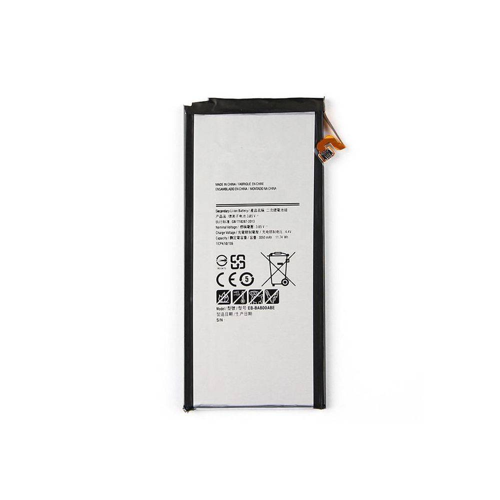 Batterie Samsung Galaxy A8 tunisie