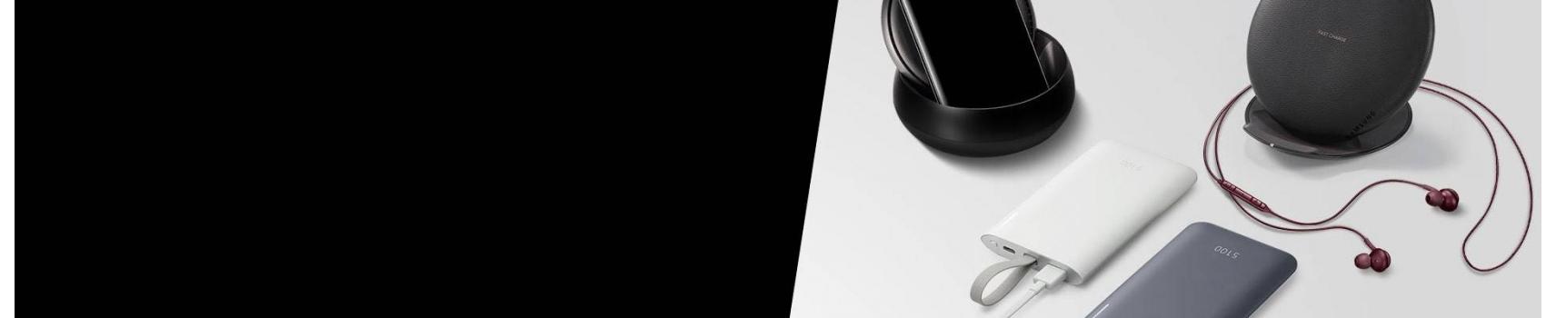 Accessoires Samsung - Batterie - Chargeur - Audio | Samsung Tunisie