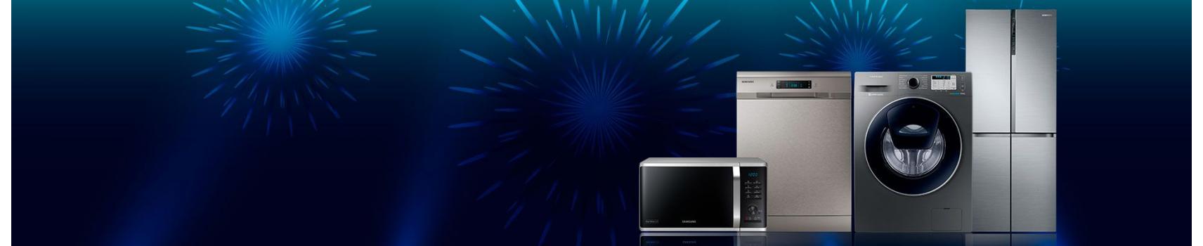 Promo fin d'année Samsung Tunisie