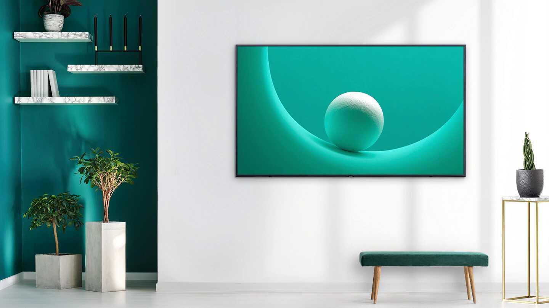 "tv samsung qled 65"" pouces 4k prix tunisie"